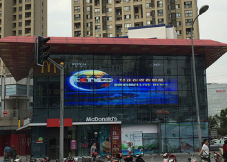 Chine Affichage à LED Transparent commercial en verre P7.81 accrochant ou empilant l'installation usine